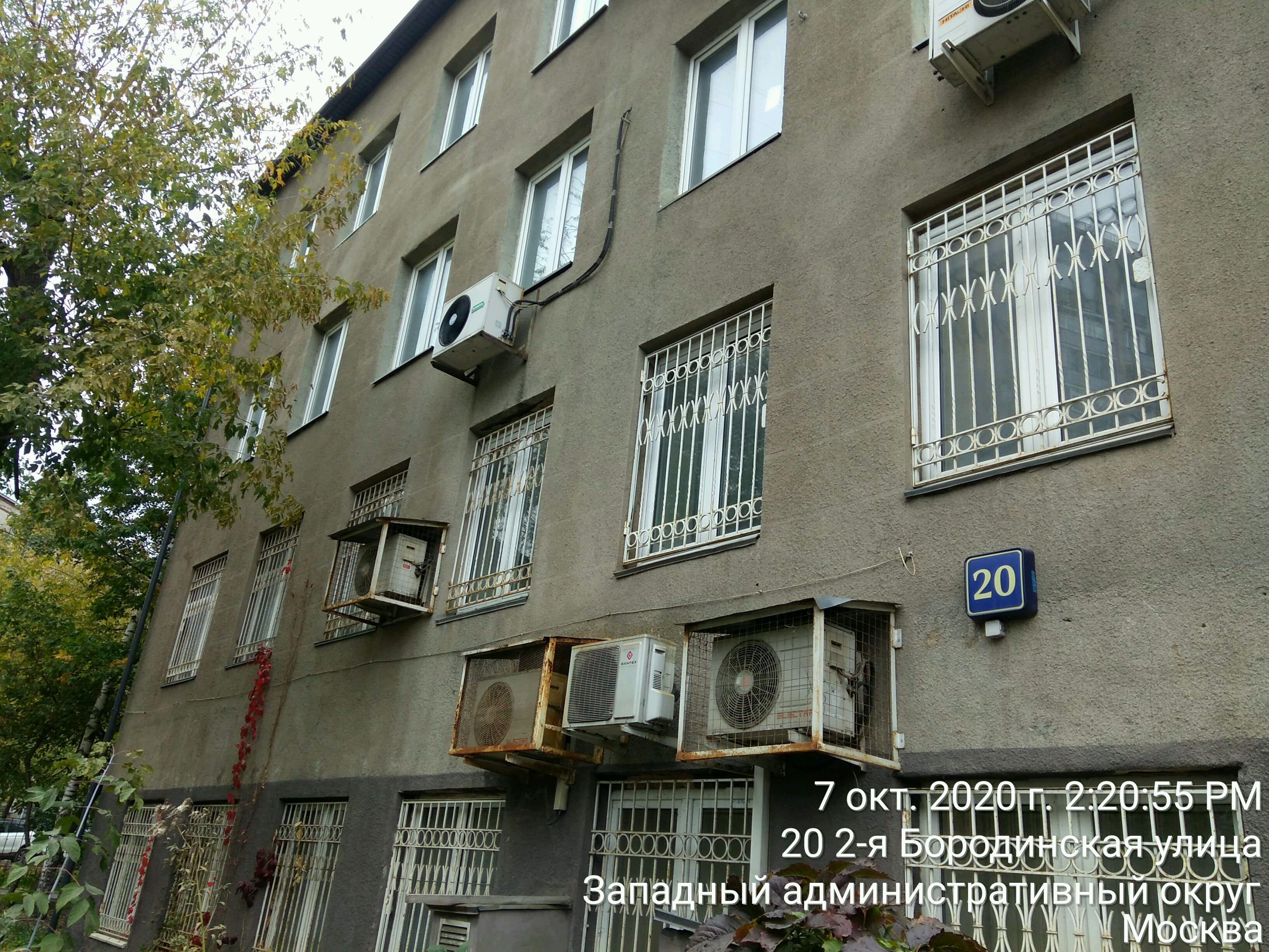 Прогнать сайт 2-я Бородинская улица дать рекламу в интернет сетях